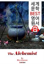 연금술사 (The Alchemist) '희곡 문학 연극 대본' : 세계 문학 BEST 영어 원서 495 - 원어민 음성 낭독!
